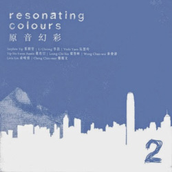 Hong Kong Composer's Guild - Resonating Colours Vol. II